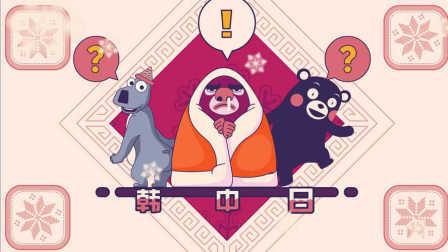 为什么中国人比日本人和韩国人都怕凉?