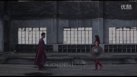 婚礼纪实|  神奇女侠VS 超人