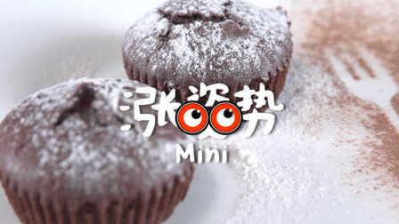 微在涨姿势 2016 一步到位 自制会爆浆的巧克力熔岩蛋糕 383