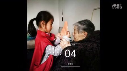 12042016上海慈慧公益基金会桃园春养老院活动