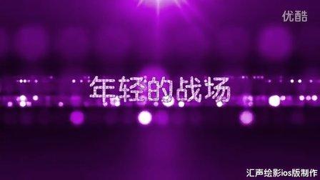 贵州省兴义职校15级美容班