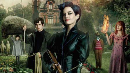四分钟看完《佩小姐的奇幻城堡》 167