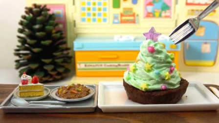 圣诞树蛋糕-日本食玩-迷你厨房 125