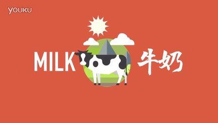 【没牌子评测】牛奶品种那么多该如何挑选?