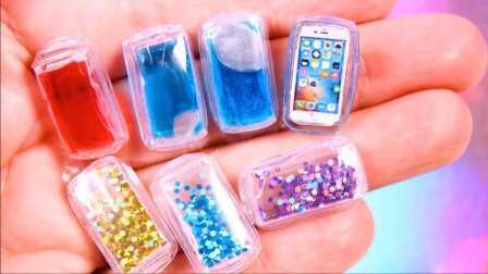 MYGIFT-亲子游戏-DIY迷你液体手机壳,创意芭比过家家