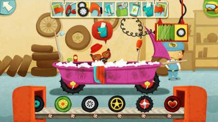 《儿童汽车修理厂》02 我的小事业 休闲益智游戏 修理汽车工作 亲子游戏 手机游戏