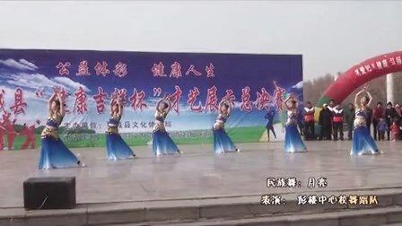 """鄄城县""""健康吉祥杯""""才艺展示总决赛隆重举行"""