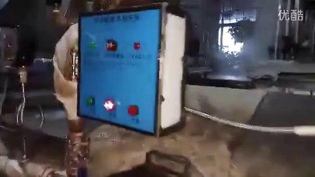 河粉机 主动看气稳压阀
