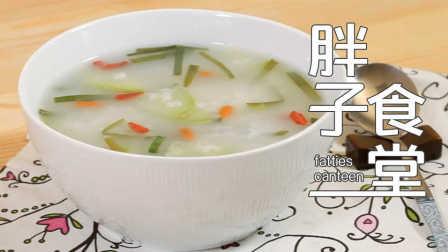 养胃之选西葫芦韭菜粥 28