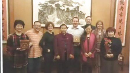 美国硅谷市长中国行指定紫砂壶国礼
