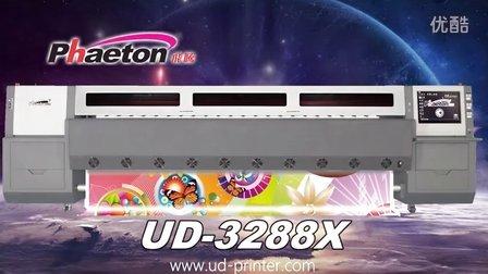 惠阳环球 飞腾 UD-3288X 宣传片 2016