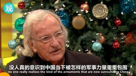 《即将到来的对华战争》导演狠批美国对华政策