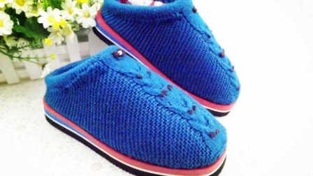 【手工织品视频教学】第二集毛线鞋毛线棉鞋毛线拖鞋猫头鹰拖鞋