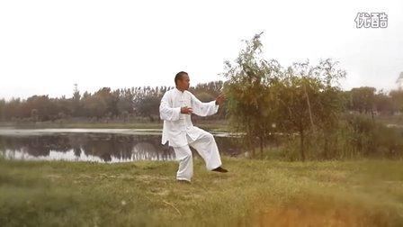杨氏太极拳二十八式本一演习
