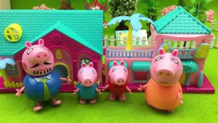 【小猪佩奇佩佩猪玩具】小猪佩奇粉红猪小妹过家家别墅玩具拆箱