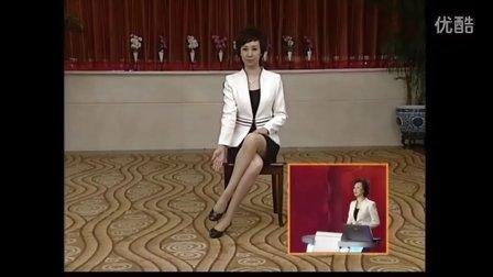 礼仪培训视频