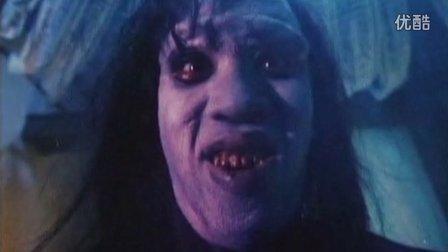香港恐怖电影 鬼片电影大全最恐怖片林正英国语版僵尸至尊