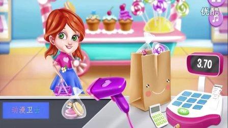 【动漫游戏】芭比公主超市购物 各种冰淇淋水果衣服 认知游戏