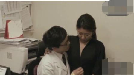 韩国电影 恋爱的味道 女护士与医生办公室的秘密