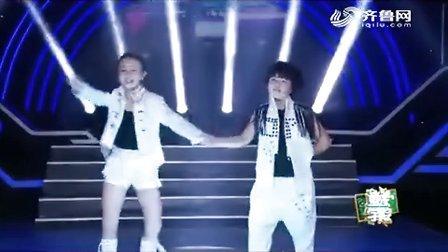 爽乐坊童星嘉嘉姐弟组合山东电视台《童星学院》献唱《青春舞曲》