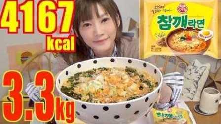 【木下佑哗】【大胃王】【中文字幕】韩国的速食面芝麻拉面 放上松松软软的蛋花一起吃