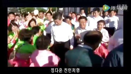 难忘的那一天(잊을수 없는그날)_朴银花