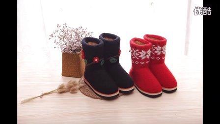 【织爱七针坊】云姐款靴子第二集:靴筒编织 高筒鞋编织方法 毛线鞋编织花样_09_高清