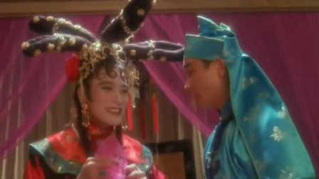 《东成西就》张国荣和梁家辉唱《双飞燕》这段看一次笑一次