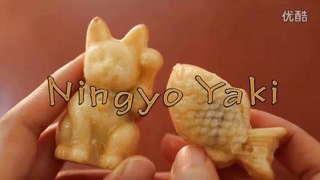【泡芙飘雪转载】【日本食玩-可食】日式人形烧蛋糕