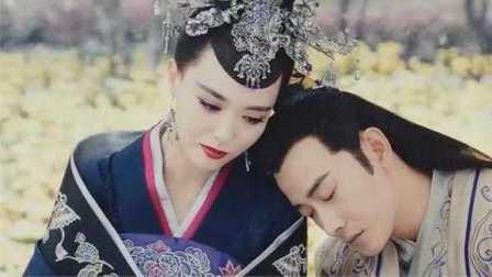 《锦绣未央》54集大结局 拓跋浚死在李未央肩头