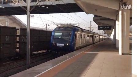 Y509次列车进唐山北站
