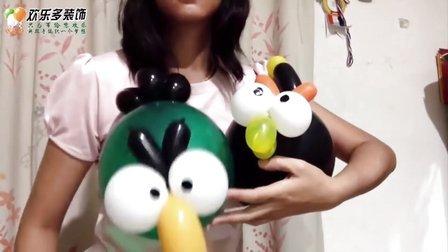 长条气球编小动物系列:愤怒的小鸟气球造型教程