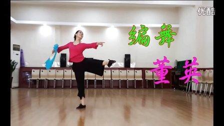 西安董英舞蹈班:(妻子)