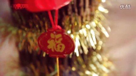 HDYH--《迎新年.爱无边》麦香村之曲江幼儿园蛋糕DIY亲子活动