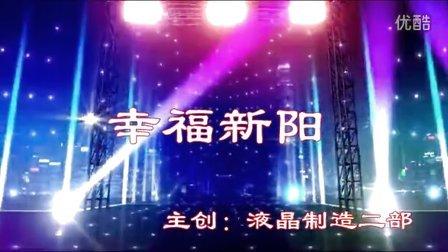 SLM2-幸福新阳(精华版)