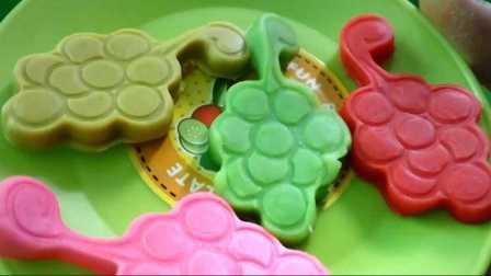 小猪佩奇手工制作彩色葡萄!培乐多橡皮泥彩泥米奇妙妙屋儿童过家家玩具 爱探险的朵拉食玩亲子游戏视频