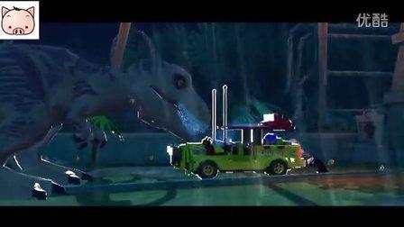 《乐高侏罗纪公园第6期 霸王龙围困汽车救援》儿童游戏 糯米解说