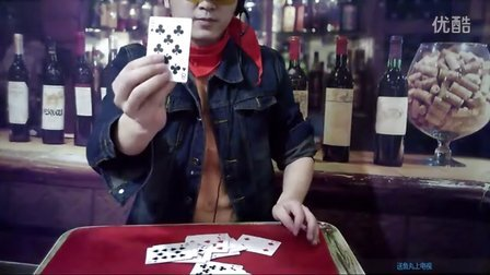 赌神之术:闪电抓牌
