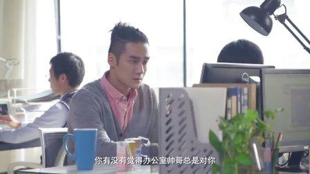 """蒋劲夫""""迷情""""办公室"""