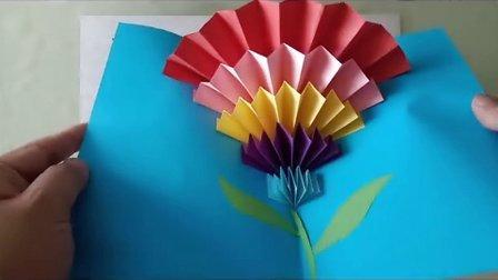 亲子手工之康乃馨贺卡的制作方法分享,简单又漂亮!