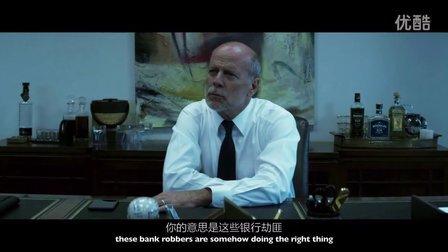 电影《掠夺者》终极预告 无法停止的连续罪