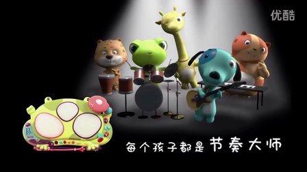 每个孩子都是节奏大师——B.Toys比乐青蛙电子鼓