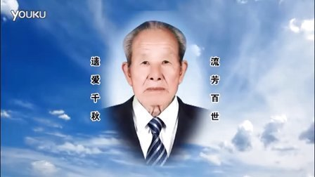 沉痛悼念廿二世祖考代漾徐公逝世殡葬实况