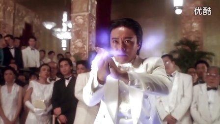 【周星驰经典电影】赌侠2:上海滩赌圣 粤语版