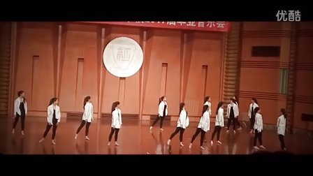 新亚艺术学校 2017届毕业音乐会 四川音乐学院 舞蹈表演《青春》精笔艺术