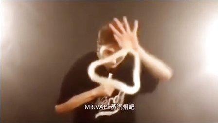 电子烟/vape/蒸汽烟/大烟雾/吐烟圈/花式表演-MR.VAPE蒸汽烟吧