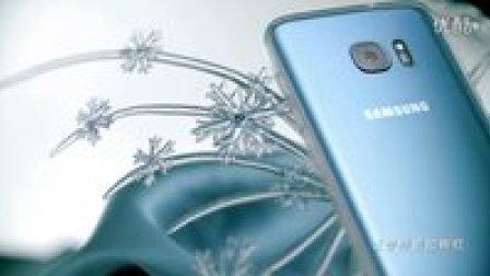 三星盖乐世S7 edge珊瑚蓝 遇见#不一样的色彩#