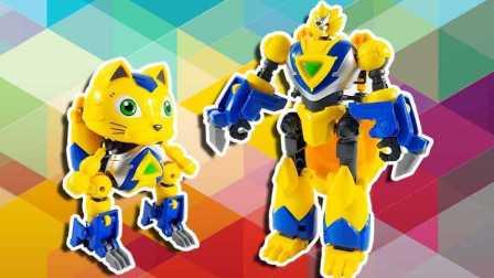 快乐酷宝之狮王酷宝  胆小的凯特猫 勇敢的狮王酷宝 变形金刚玩具 鳕鱼乐园