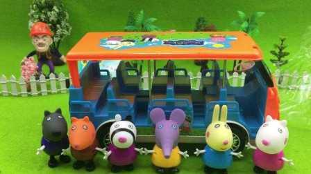 【小猪佩奇佩佩猪玩具】小猪佩奇野餐车过家家粉红猪小妹玩具拆箱