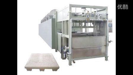 必硕科技纸浆模塑大型承重类生产线(卡板、汽车轮毂、运输衬垫等)